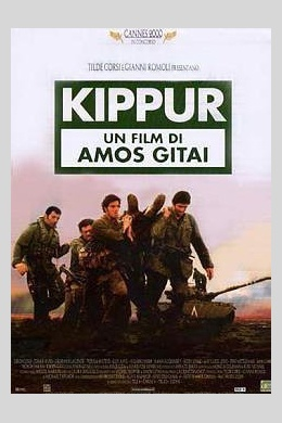 Киппур
