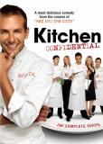 Секреты на кухне (сериал)