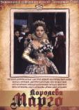 Королева Марго (многосерийный)