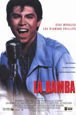 Ла Бамба