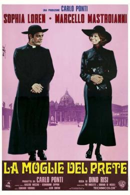 Жена священника