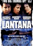 Лантана