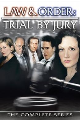 Закон и порядок: Суд присяжных (сериал)