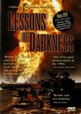 Уроки тьмы