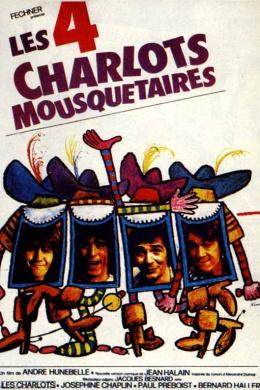 4 мушкетера Шарло