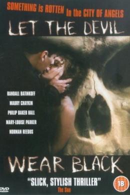 Пусть дьявол носит черное