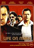 Жизнь на Марсе (сериал)