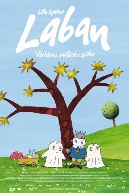 Лабан, маленькое привидение – Самый добрый призрак