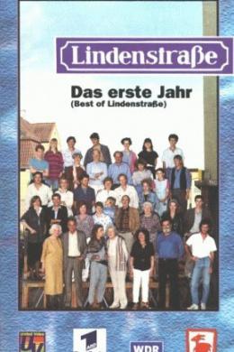 Линденштрассе