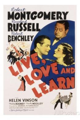 Жизнь, любовь и учеба