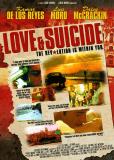 Любовь и самоубийство