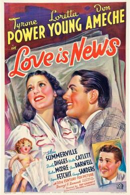 Любовь - это новости