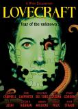 Лавкрафт: Страх неизведанного