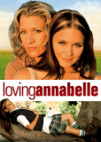 Любить Аннабель