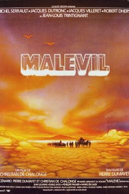 Мальвиль