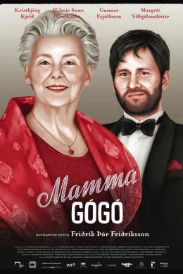 Мама Гого