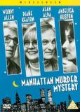 Загадочное убийство в Манхэттэне