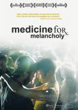 Лекарство от меланхолии
