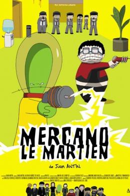 Меркано-марсианин