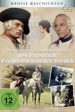 Невероятная история жизни Фридриха барона фон дер Тренка (многосерийный)