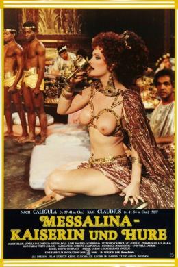 Мессалина, Мессалина!