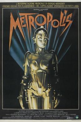 Метрополис