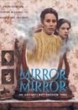 Зеркало, зеркало (сериал)