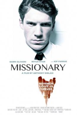 Миссионер