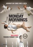 Тяжёлый понедельник (сериал)