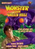 Монстр из Зеленого ада