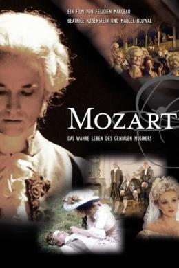 Моцарт (многосерийный)
