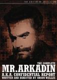 Мистер Аркадин