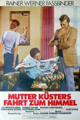 Вознесение матушки Кюстерс