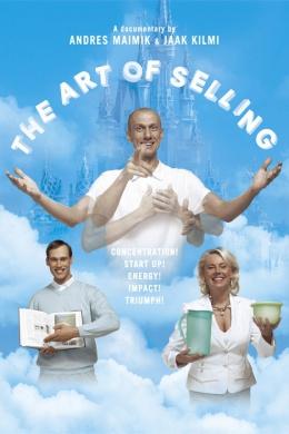Искусство продажи
