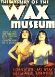 Тайна музея восковых фигур