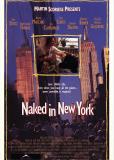 Нагие из Нью-Йорка