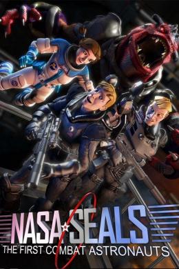 Отряд «морских котиков» НАСА
