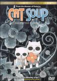 Кошачий суп