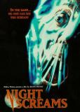 Ночные крики