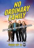 Необычная семья (сериал)