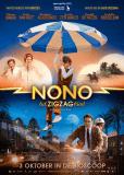 Ноно – мальчик-детектив