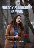 Хэвон – ничья дочь