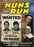 Монашки в бегах