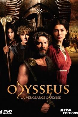Одиссея (сериал)