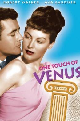 Одно прикосновение Венеры