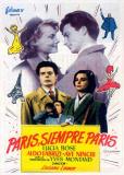 Париж всегда Париж