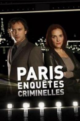 Париж. Закон и порядок (сериал)