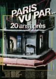 Париж глазами... двадцать лет спустя