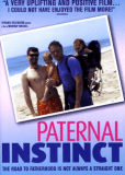 Отцовский инстинкт