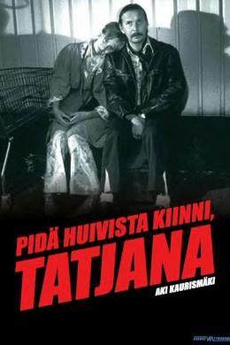 Береги свою косынку, Татьяна